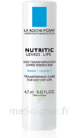 Nutritic Stick lèvres sèche sensibles 2 Etui/4,7ml à PARIS